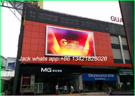Bright Full Color Led Outdoor Advertising Screens Outdoor Led Displays P4.81